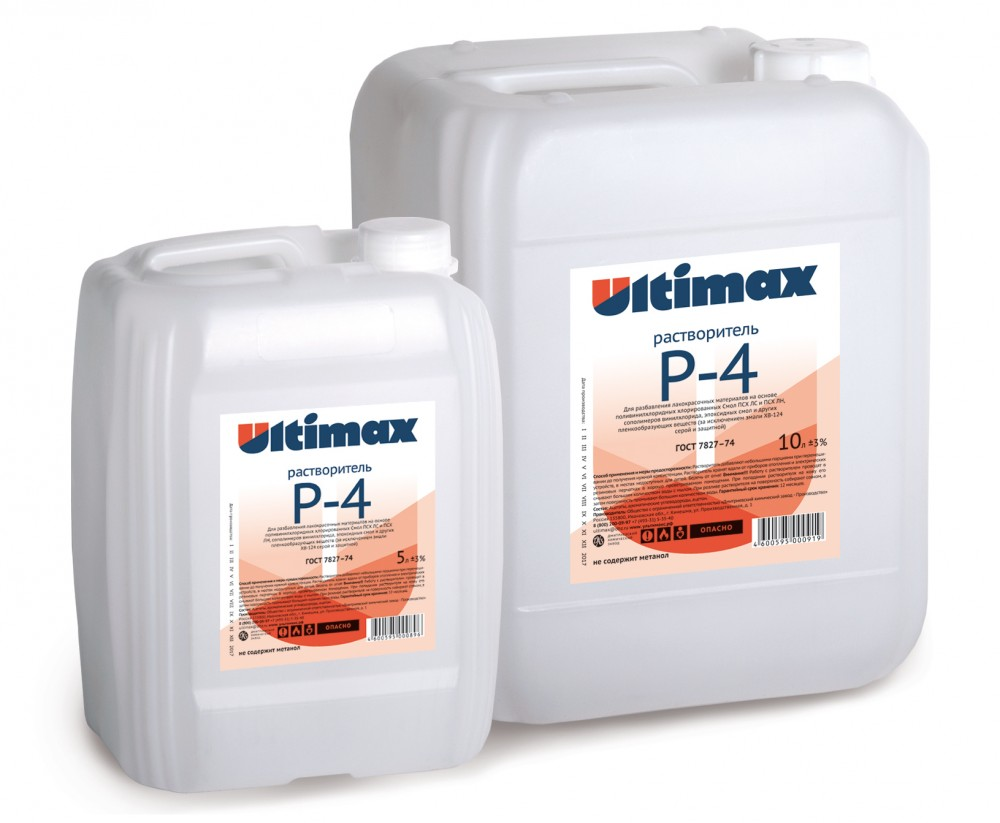 Solvent Ultimax Р-4/Р-4А